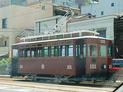 100形電車