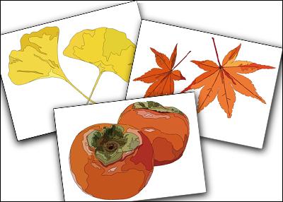 秋の素材集として描いたイラスト