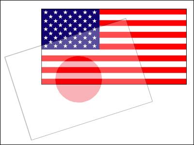 日本人が米国人に勝てない