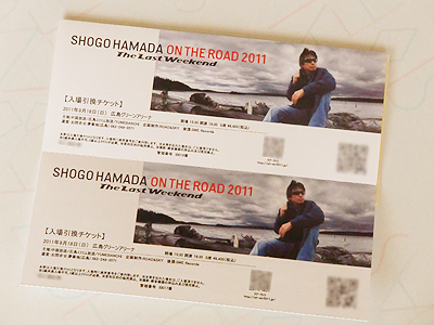 浜田省吾 SHOGO HAMADA ON THE ROAD 2011