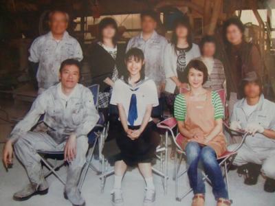 朝ドラの「てっぱん」村上鉄工所のモデルとなった鉄工所は私の親戚の会社だ!