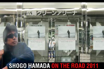 浜田省吾 On the road 2011