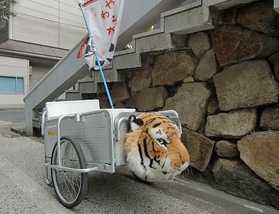 虎の顔つきリヤカー