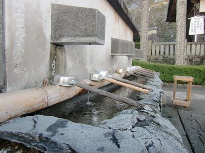 薬王寺の手水