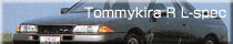 トミーカイラR L-spec