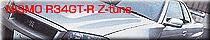 NISMO R34GT-R Z-tune