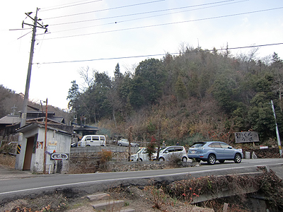 奥尾道の秘湯 原田温泉
