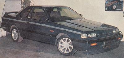 トミーカイラ M20〈R-31〉