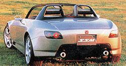 ホンダ SSM