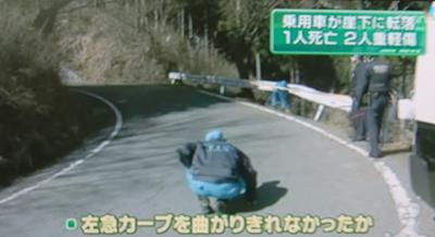 車が崖から70メートル転落
