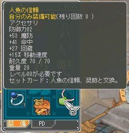 クリップボード01171