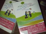 家計簿'09