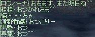 LinC0015.jpg