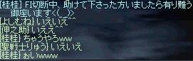 LinC0139.jpg