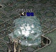 LinC0209.jpg