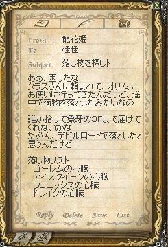 LinC0380.jpg