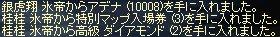 LinC0393.jpg