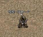 LinC0924.jpg