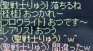 LinC0928.jpg