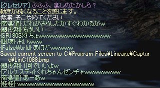 LinC1089.jpg
