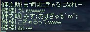 LinC1105.jpg