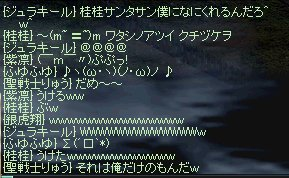 LinC1122.jpg