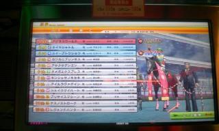 阪神カップ2