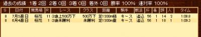 2009y07m09d_170226731.png