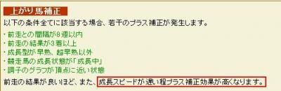 IMG_42.jpg