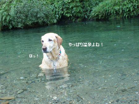 いい湯だな・・・