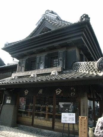 川越小江戸 (1)