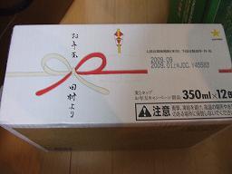 DSCF3110.jpg