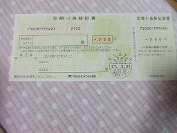 DSCF3182.jpg