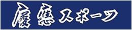 logo_keiou.png
