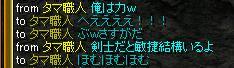c328.jpg