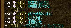 c531.jpg