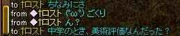 c532.jpg