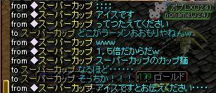 c697.jpg