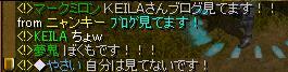 c746.jpg