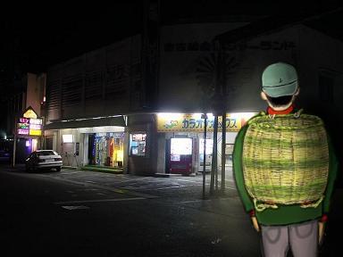夜の国際劇場small