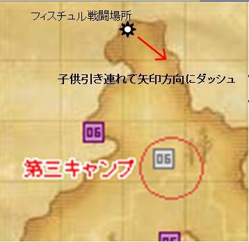 戦闘詳細図