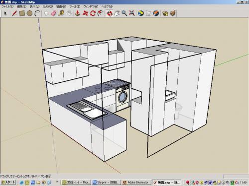 キッチン3D1縮小