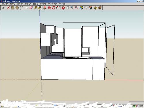 キッチン3D1-2正面縮小