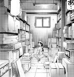 桃子たん 倉庫