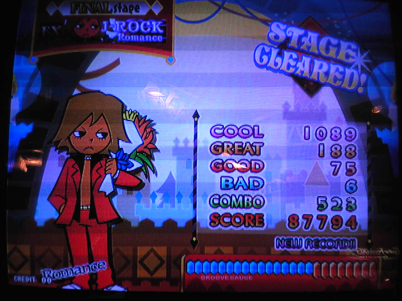 J-ロックEX
