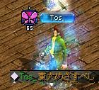 Tos_さん