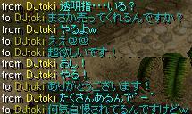 DJtokiさん