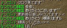 ♪ソカロ♪さんより