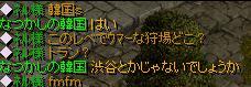 今渋谷が熱い