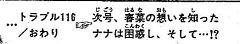 next_20080912230711.jpg